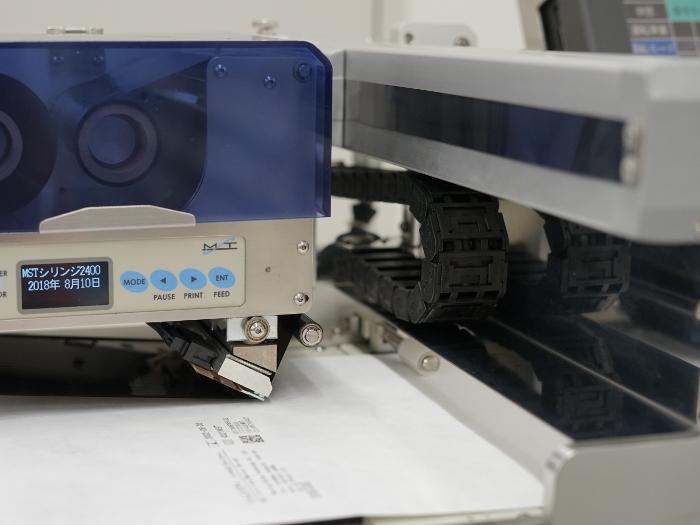 多列印字装置/多連印字装置